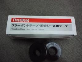 3bond-3bt15m.jpg