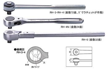 rh-4_head.jpg